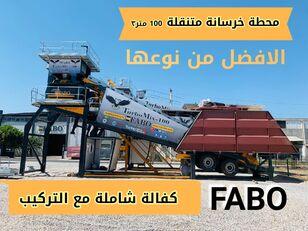 trạm trộn bê tông FABO TURBOMIX-100 محطة الخرسانة المتنقلة الحديثة mới